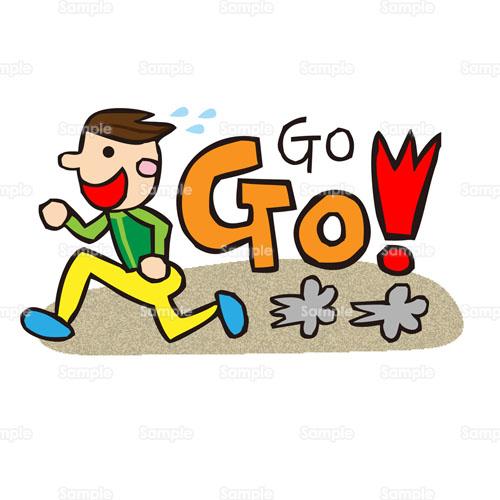 ジョギングランニングマラソン前進のイラスト2190055