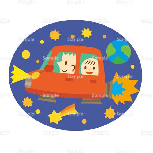 イラスト - 自動車,宇宙,未来,飛行,地球,