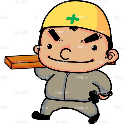 工事現場ヘルメット金槌かなづちハンマー木材作業員作業服大工