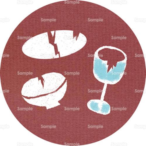 陶器陶磁器茶碗湯呑み皿ちゃわん割れ物ワレモノ分別ゴミ