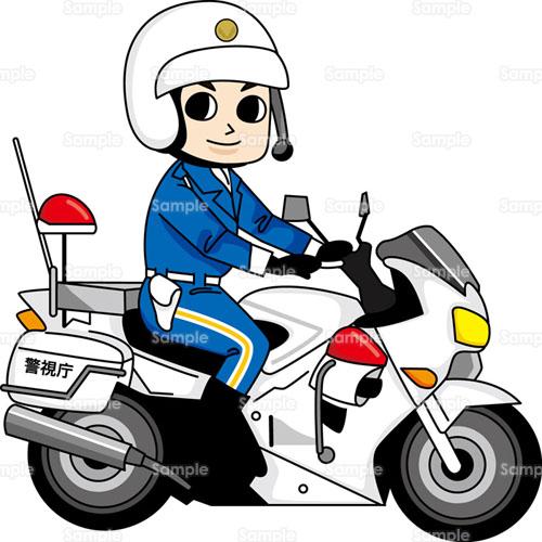 警察官警官白バイおまわりさんバイクオートバイヘルメット