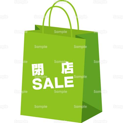 閉店セールバーゲン大売出し販売店紙袋かばんのイラスト2530033