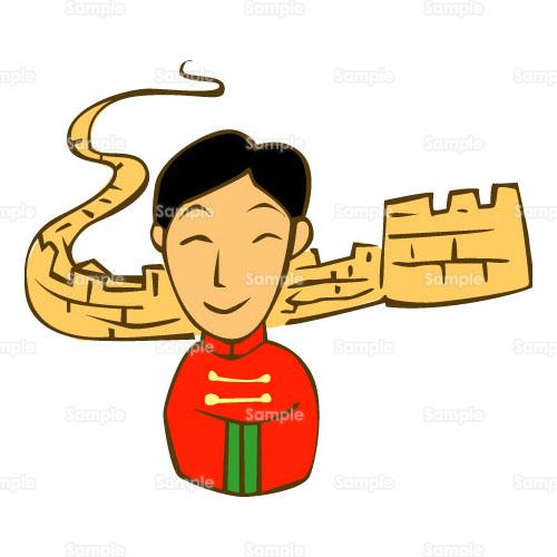 外国人中国中華人民共和国万里の長城のイラストbusi1034