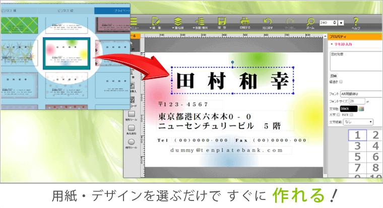 Download Office 更新プログラム: Microsoft Office …