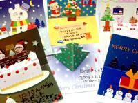 クリスマスカード イラスト 特集 テンプレートbank